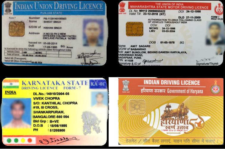 Водительские удостоверения на хинди