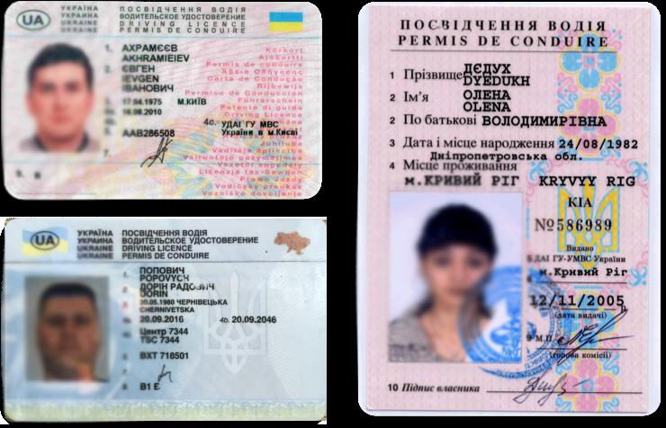 Licencias de conducir en ucraniano