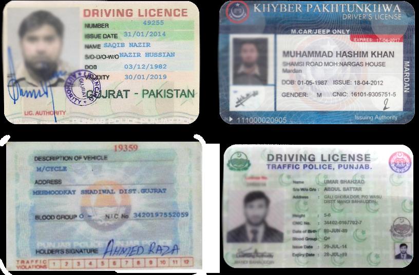 Водительские удостоверения на урду