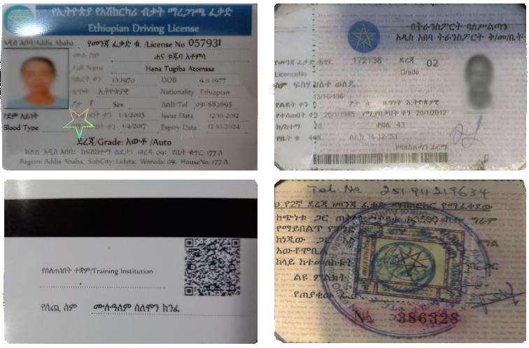 Водительские удостоверения на амхарском