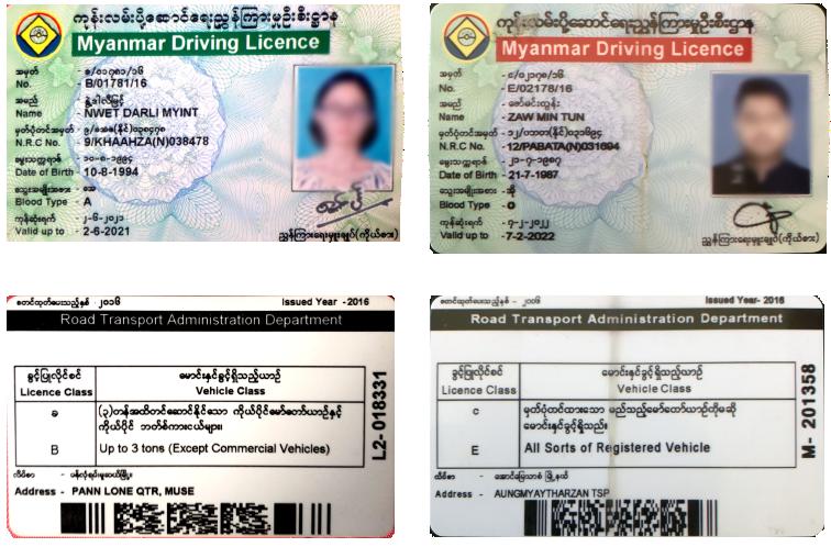Driver's licenses in Burmese